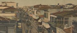 Greece: Salonica Postcard