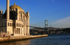 Bosphorus-Bridge.png