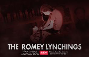 Romey Lynchings horizontal poster.png